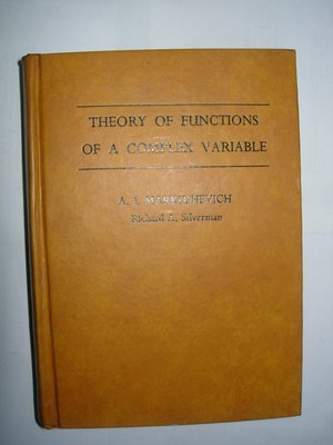 Theory of Functions of a Complex Variable 2/e 複變函數論z4