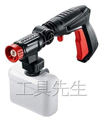 含稅價/360度高壓噴水槍【工具先生】BOSCH 新款EA110/AQT33-11/UA125 高壓清洗機 適用