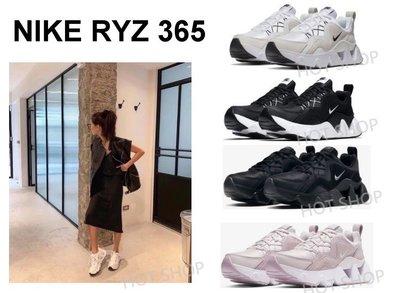 NIKE RYZ 365 慢跑鞋 孫芸芸 厚底 米白 白色 黑白 全黑 粉色 增高鞋 運動鞋 老爹鞋 休閒鞋 男鞋 女鞋
