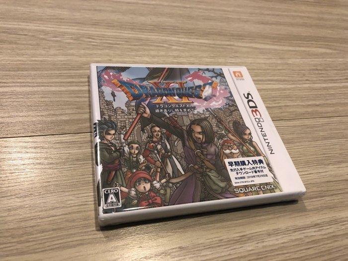全新 N3DS 3DS  勇者鬥惡龍 XI 尋覓逝去的時光 勇者鬥惡龍 11 追尋逝去的時光 售1350