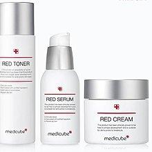 $580 medicube red line( red cream + red serum + red toner)