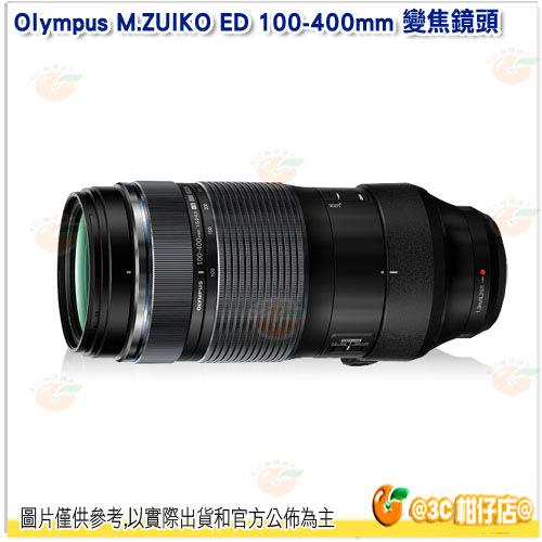 預購 Olympus M.ZUIKO ED 100-400mm F5.0-6.3 IS 望遠鏡頭元佑公司貨100-400