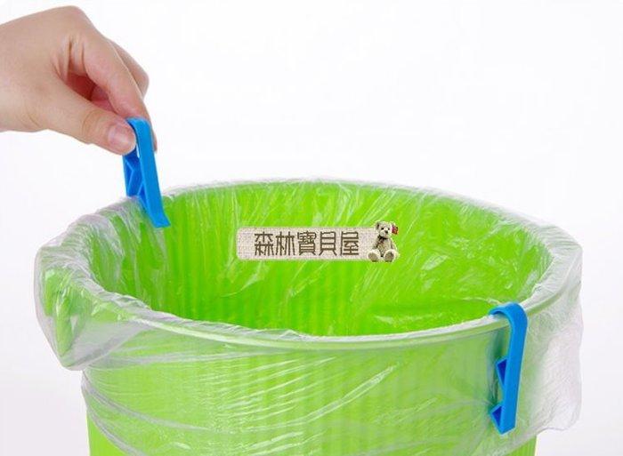 森林寶貝屋~創意家居~藍色垃圾桶夾子~幫助固定垃圾袋夾子~垃圾袋防滑夾~一包2枚裝