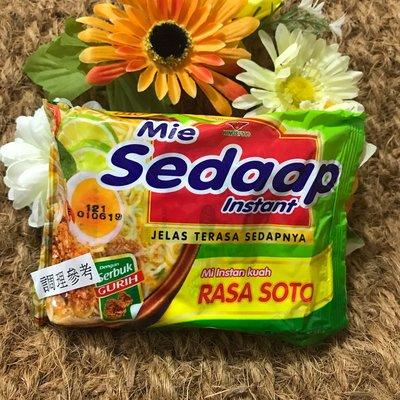 Sedaap印尼酸辣味泡麵(1入/10包)
