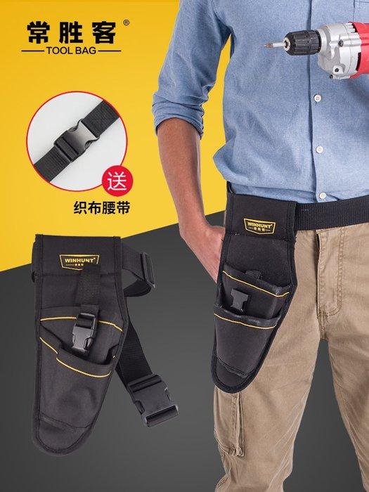 小花花精貨店- 多功能電鉆工具包 鋰電鉆掛袋 電鉆保護套 維修腰包送腰帶