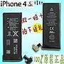 『皇家昌庫』iPhone6 iPhone 7 plus  原廠高...