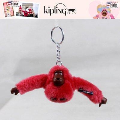小凱西代購 美國空運正品 比利時品牌 Kipling 【經典猴子吊飾】包包掛飾 鑰匙扣 K小猴 中號 多色任選