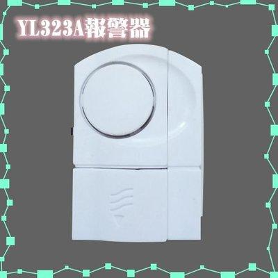 YL323A報警器 報警器G169 01