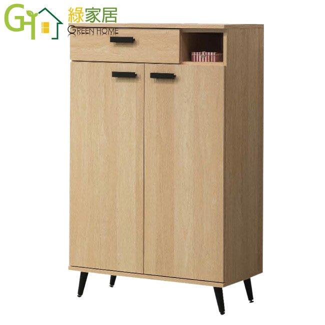 【綠家居】安卡利 現代2.7尺二門單抽鞋櫃/收納櫃