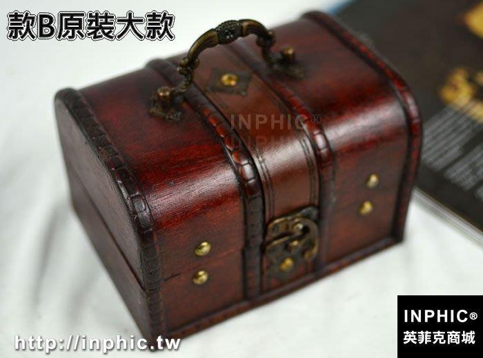 INPHIC-歐式復古帶鎖木盒子 仿古盒子套裝 收納小木盒 拍攝密室逃脫道具-款B原裝大款_S2787C