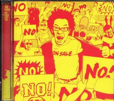 八八 - YOU THE ROCK - NO SELL OUT '05 - 日版