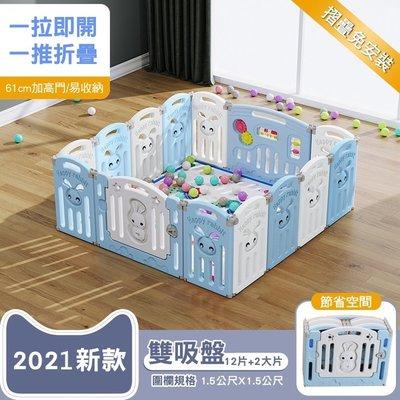 【H&C 折疊圍欄 12+2】(穩固不倒/形狀多變/加固吸盤/安全材質/快速收納)遊戲圍欄/兒童圍欄/折疊圍欄/遊戲床