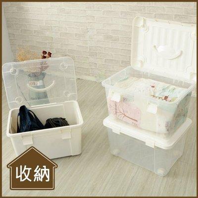 收納箱 整理箱【居家大師】BNF51 3入組-(45L) 萬用滑輪收納整理箱 收納箱 玩具箱 收納櫃 整理盒