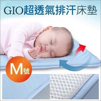 ✿蟲寶寶✿【韓國GIO Pillow】寶寶不怕熱~超透氣 排汗 嬰兒床墊 M號 60 X120cm  韓國製 多款可選