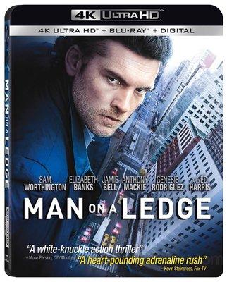 毛毛小舖--藍光BD 驚天換日 4K UHD+BD 雙碟限定版 Man On A Ledge