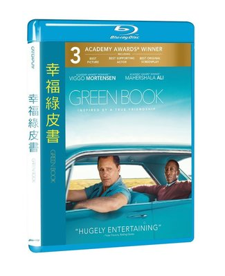 <<影音風暴>>(藍光電影1908)幸福綠皮書  藍光 BD  全130分鐘(下標即賣)48