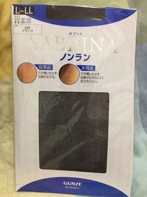 日本 GUNZE SABRINA. 黑色透膚絲襪