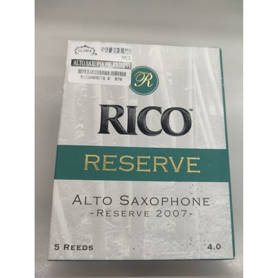 RICO RESERVE ALTO Saxophone Reserve 2007 中音薩克斯風竹片4.0 (五片裝)