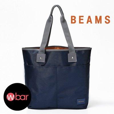 ☆wbar☆日本BEAMS深藍色大容量防水托特包 雙口袋單肩包 真皮皮標 側背包 肩背包 手提包 手提袋 旅行袋 公事包