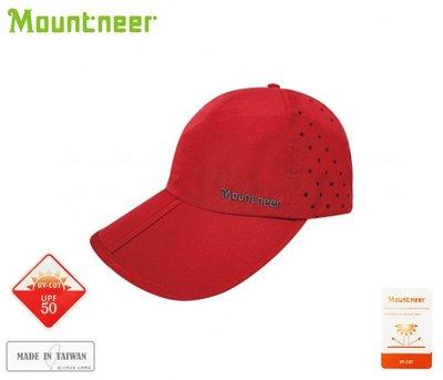 丹大戶外【Mountneer】山林休閒 透氣抗UV可折棒球帽 11H16-37 紅色