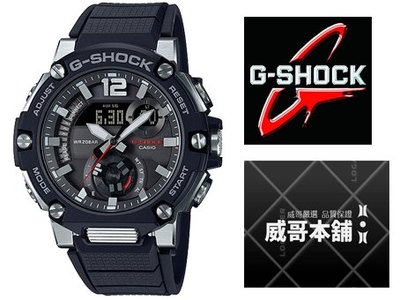 【威哥本舖】Casio原廠貨 G-Shock GST-B300-1A 太陽能藍芽連線錶 GST-B300