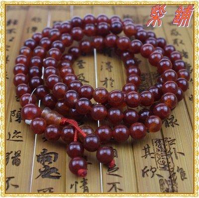 【柴鋪】特選   精品A級  天然南紅龍鱗瑪瑙佛珠手串手鍊108顆     珠徑10mm