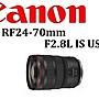 ((名揚數位)) CANON RF 24- 70mm F2.8 IS US...