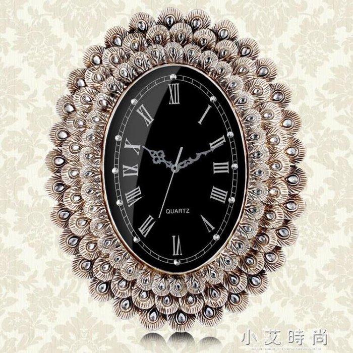 【免運】掛鐘客廳鐘錶復古孔雀大號掛錶客廳家用時鐘~『金色年華』