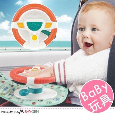 HH婦幼館 兒童模擬駕駛仿真方向盤 音效 早教玩具【3B100M733】