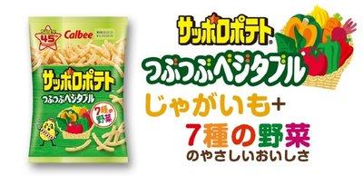 +東瀛go+ 日本進口 增量版 cal...