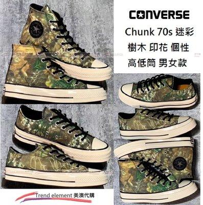 Converse Chunk 70s Real Tree Camo 迷彩 樹木 印花 帆布 經典 星星 復古 美澳代購