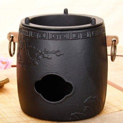 鐵壺風爐鑄鐵碳爐南部鐵器風爐加熱茶壺底座老鐵壺煮水必備茶具燒茶爐