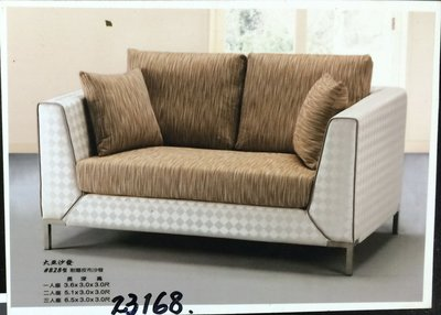 [歐瑞家具]DX-21 耐磨皮布沙發/大台北地區/系統家具/貴妃椅/床組/床墊/茶几/高低櫃/1元起