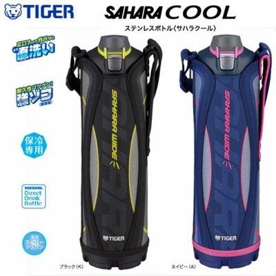 新品【TIGER虎牌】1500cc 運動型彈蓋式保冷瓶 MME-C型 保冷杯 保冷壺 全新公司貨 MME-C150