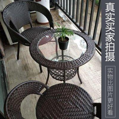 陽臺小茶幾臥室藤編儲物桌子迷你小圓桌子簡約休閒鋼化玻璃小茶桌T