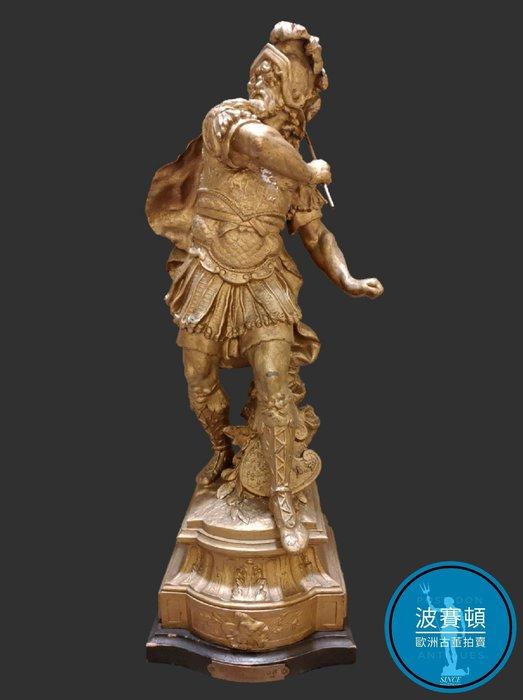 【波賽頓-歐洲古董拍賣】歐洲/西洋古董 法國古董 19世紀 大型中古世紀 古羅馬角鬥士雕塑(尺寸:高75X寬23X深22cm,重約10kg)(年份:1890年)