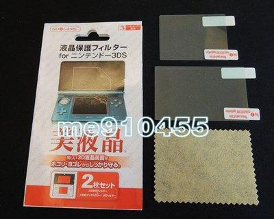 全新 3DS N3DS 保護貼 保護套 保護膜 上+下螢幕 質感佳 透光 畫面優化 套裝 2入裝 有現貨
