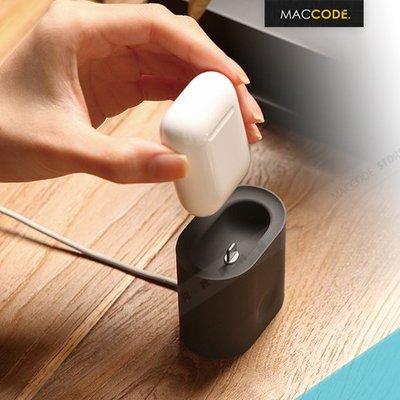 elago AirPods 專用 充電盒 立架 充電座 現貨 含稅