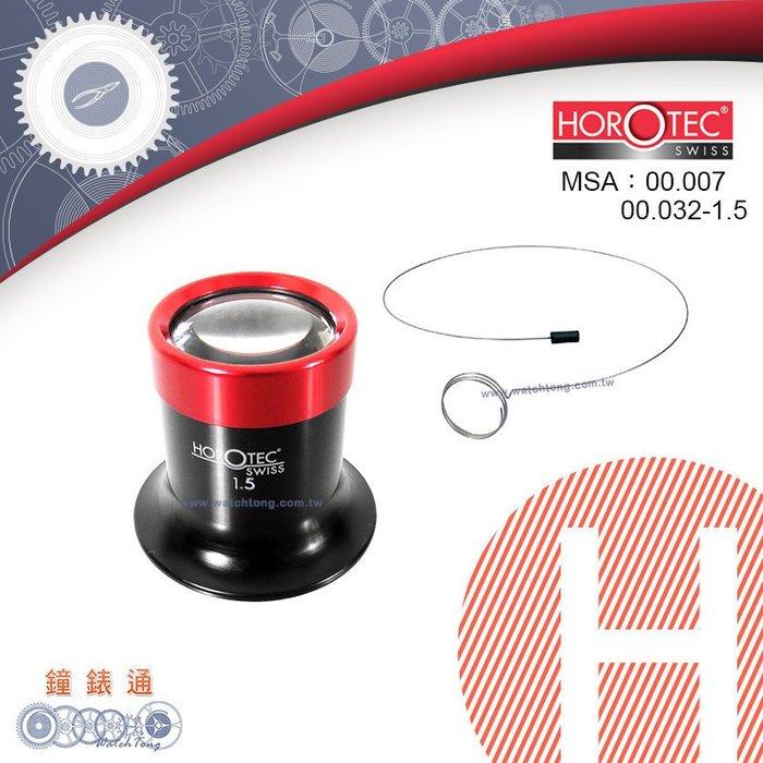 【鐘錶通】《HOROTEC組合包4》 00.032-1.5+00.007 頭戴放大鏡組合├鐘錶工具/開錶/換電池/維修┤
