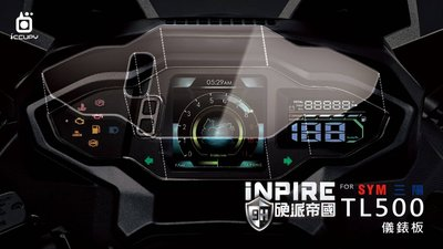 iNPIRE 硬派帝國 9H 0.12...