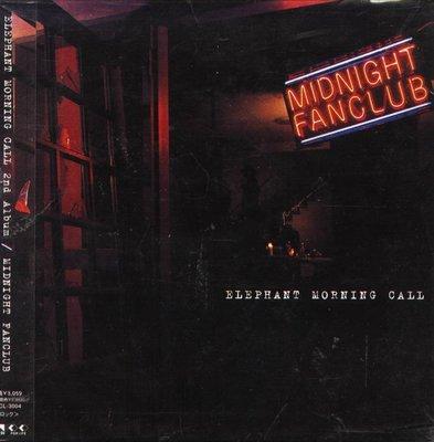 K - ELEPHANT MORNING CALL - MIDNIGHT FANCLUB - 日版 NEW