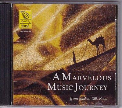 音樂居士*A Marvelous Music Journey 奇妙音樂旅程*CD專輯