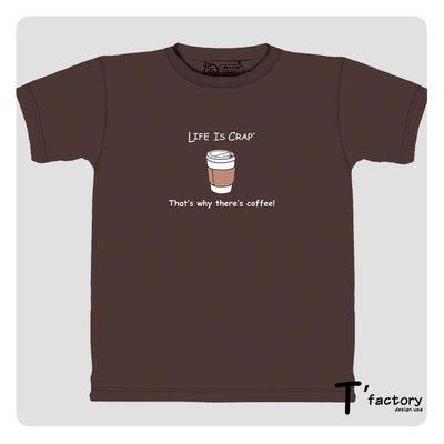 【線上體育】The Mountain 短袖T恤 M號 咖啡沒了(Life is Crap) TM-102463.jpg