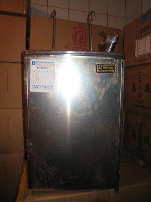 【飲水機小舖】二手飲水機 中古飲水機 冰熱掛壁飲水機 22