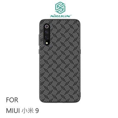 *Phone寶*NILLKIN MIUI 小米 9 菱格紋纖盾保護殼 背殼 手機殼 硬殼