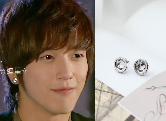 ☆追星☆ A22(耳針/磁石)圓形水鑽耳環(1個)美男CN Blue鄭容和 男生 時尚ASMAMA訂購 韓國進口
