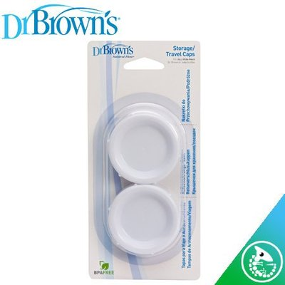 金寶貝 美國 Dr.Brown #x27 s 防脹氣 寬口 兩用 奶瓶 母乳儲存瓶蓋 奶瓶旅行蓋~33774~
