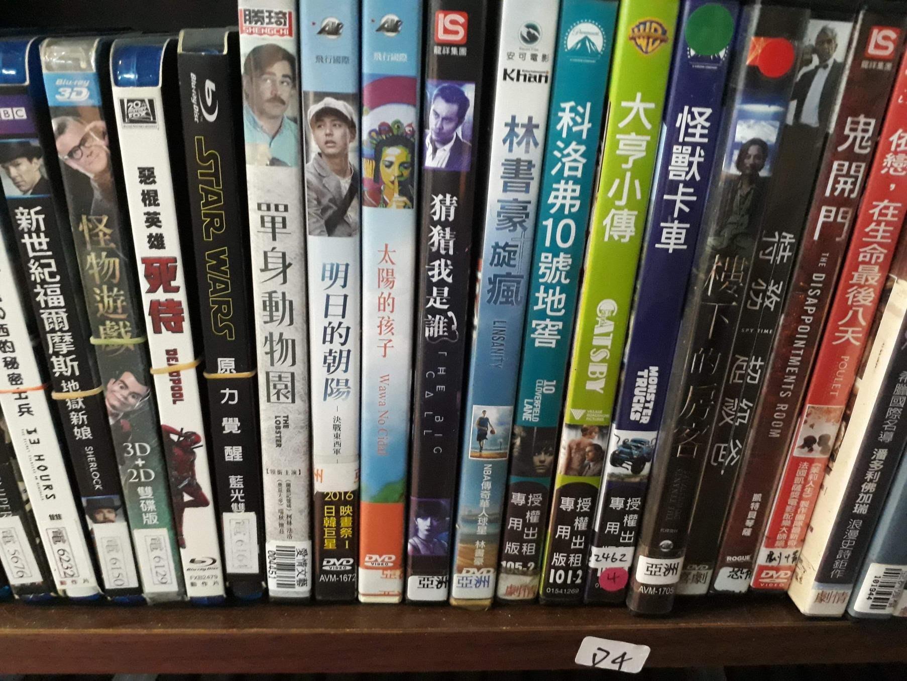 【席滿客二手書】正版DVD-電影《科洛弗10號地窖》-瑪麗伊莉莎白文斯蒂德、約翰古德曼