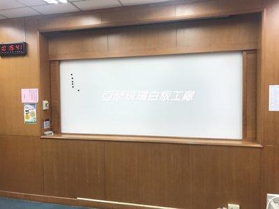 亞瑟 超白防眩光玻璃白板 活動架玻璃白板  磁性玻璃 超白玻璃 網路最低價 送磁鐵配件組 限時促銷 數量有限 送完為...