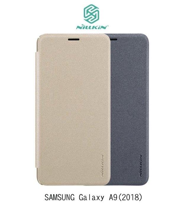 *PHONE寶*NILLKIN SAMSUNG A7(2018)/A9(2018) 星韵皮套 側翻皮套 超薄皮套 保護殼